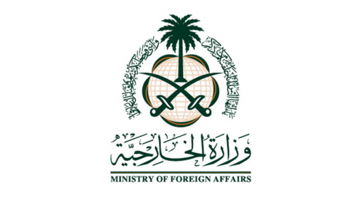 خارجية السعودية: نقف مع مصر بإمكانياتنا كافة للتعامل مع حادث جنوح السفينة بقناة السويس