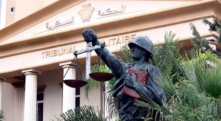 المحامي الأسعد: وفد من السفارة حضر الى المحكمة العسكرية للقاء فاخوري ومُنع من الدخول