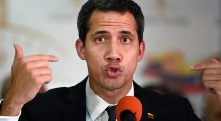 غوايدو نفى إجراء مفاوضات مع الحكومة الفنزويلية: هناك وساطة تتولاها النروج