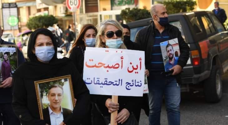 أهالي ضحايا تفجير المرفأ: زمن التحركات السلمية انتهى ويجب على الجميع ان يتوقعوا منا كل شيء