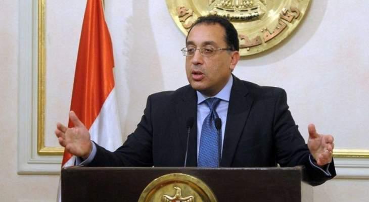 رئيس الوزراء المصري: الأسبوعان المقبلان سيشهدان ارتفاع معدلات الإصابة بكورونا