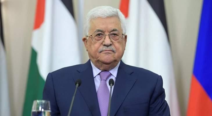 عباس يعلن رفضه حكومة إسرائيلية جديدة برئاسة نتانياهو