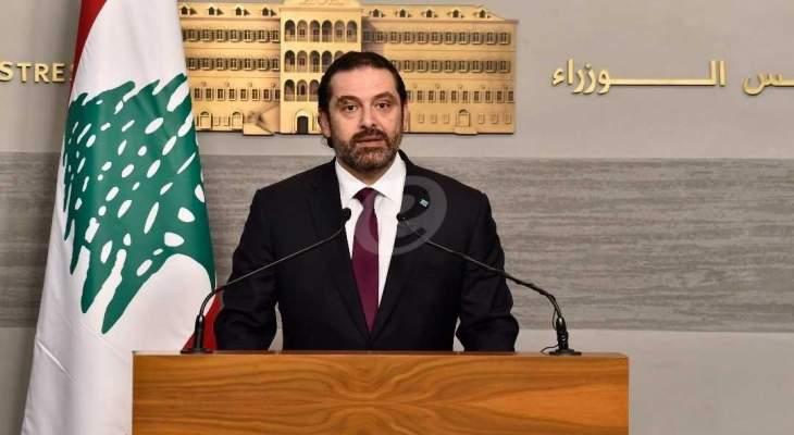 ايران تطالب لبنان بموقف ردا على تاييد الحريري قرارات قمة مكة المكرمة