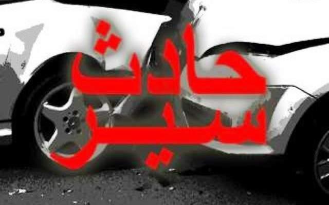وفاة لبناني في حادث سير في الرياض