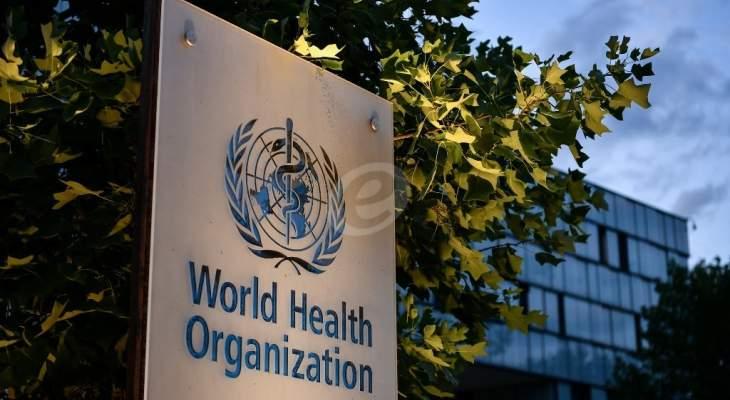 الصحة العالمية: دعم إضافي لترميم أضرار القطاع الصحي في سوريا