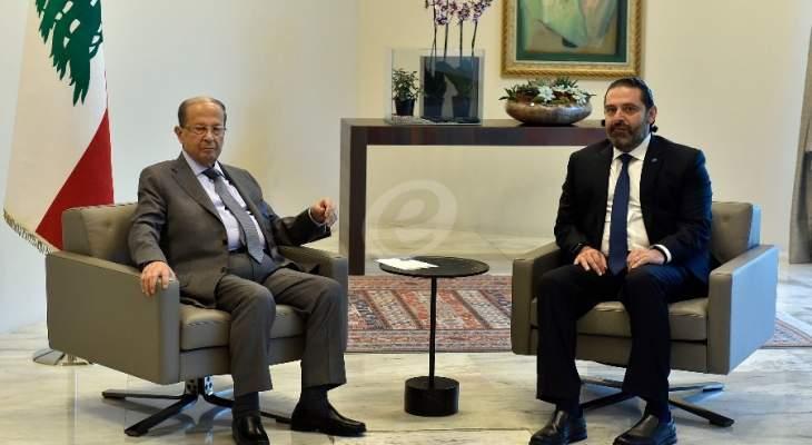 مصادر بالمعارضة للشرق الأوسط: وسيط لم يتوصل لإقناع الحريري بوجوب معاودة التواصل مع عون