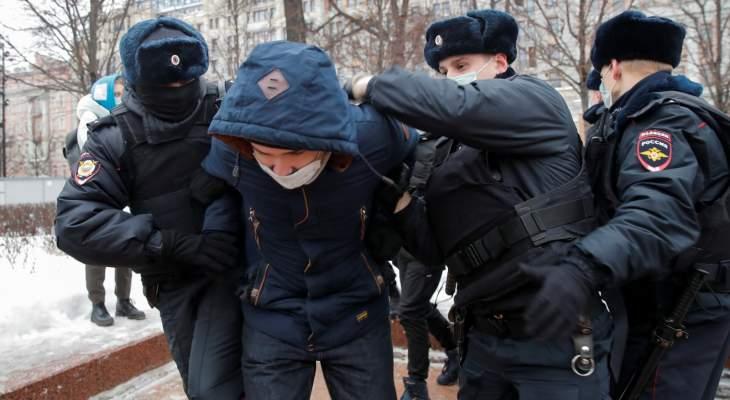 خارجية ألمانيا: على روسيا الإفراج فورا عن المحتجين الذين اعتقلوا بمظاهرات دعم نافالني