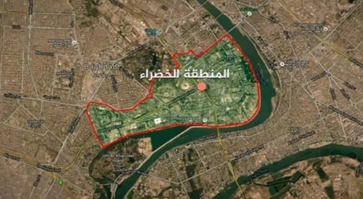 """سقوط صاروخي """"كاتيوشا"""" على المنطقة الخضراء في وسط بغداد"""