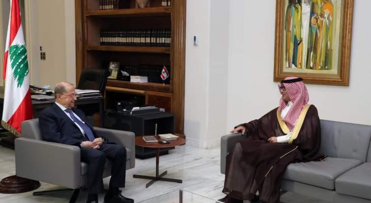 وصول السفير السعودي وليد البخاري الى قصر بعبدا للقاء الرئيس عون