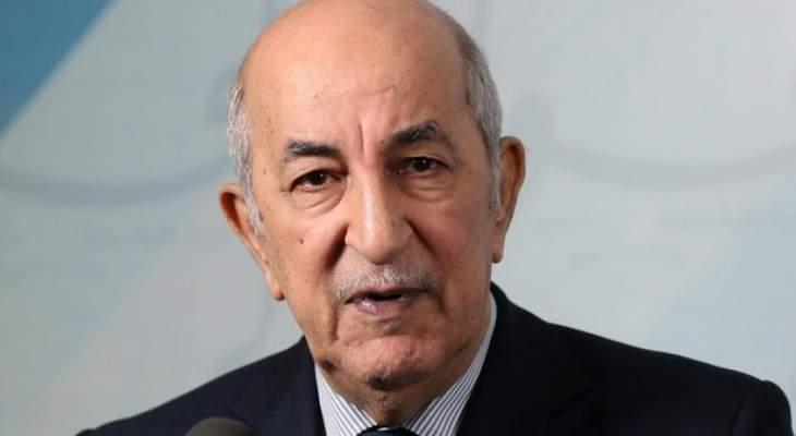 الرئيس الجزائري حثّ على ترشيد نفقات الدولة وتنويع الإنتاج الوطني
