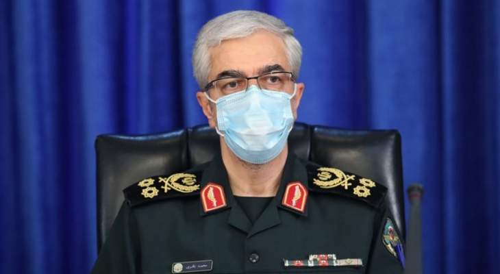 رئيس الأركان الإيرانية: أميركا والمتحالفون معها السبب باندلاع الحروب والتوترات العسكرية