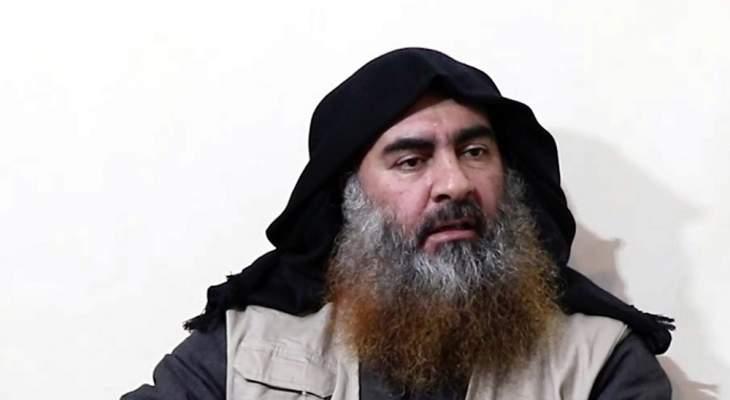 الغارديان: أبرز الإرهابيين المطلوبين دوليا قُتل ولكن إرثه الدامي ما زال حيا