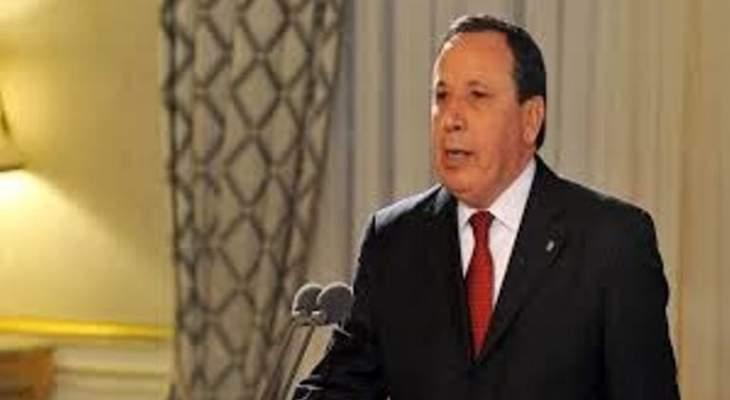 وزير الخارجية التونسي: لضرورة وقف الحرب في ليبيا وحل الأزمة سياسيا