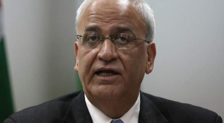 عريقات: كوشنر يتبنى المستوطنات والإملاءات والتضليل ويقف خلف نتانياهو