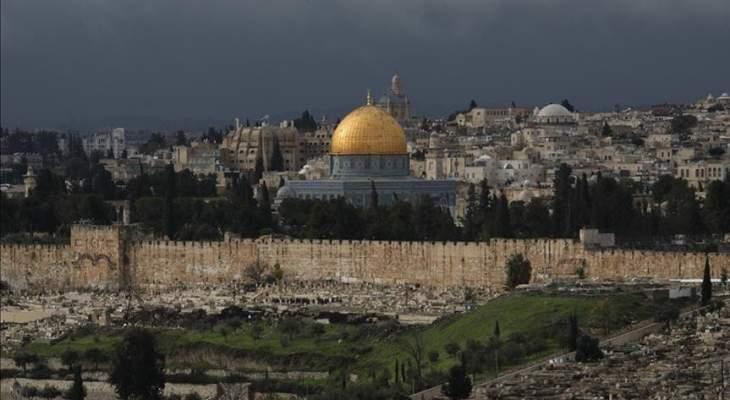 """""""اليونيسكو"""" تؤكد وضع القدس كمدينة محتلة وتطالب إسرائيل بوقف سياساتها المتواصلة غير المشروعة"""