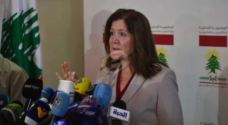 رئيس هيئة أصحاب الحق تقدم بإخبار إلى النيابة العامة التمييزية ضد السفيرة الأميركية