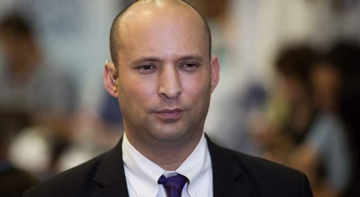 نفتالي بينيت يعلن ترشّحه لرئاسة الحكومة الإسرائيليّة