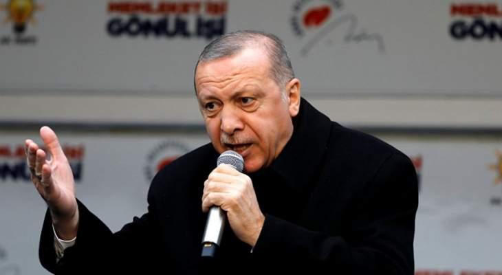 أردوغان: نقوم ببناء خط بحري رائع بين تركيا وليبيا ولن نتخلى عن حقوقنا البحرية