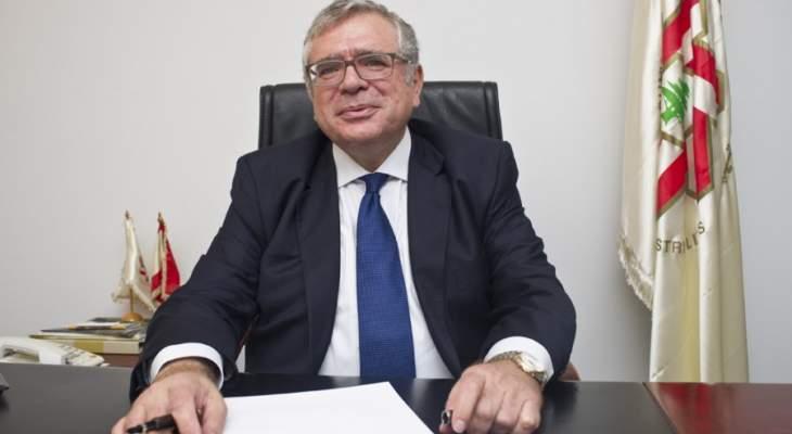 رئيس جمعية الصناعيين: لتوفير كل مقومات وشروط صمود الصناعة اللبنانية