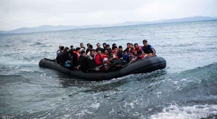 غرق 67 مهاجراً قبالة سواحل طرابلس الليبية وإنقاذ 40 مهاجراً قبالة صفاقس التونسية