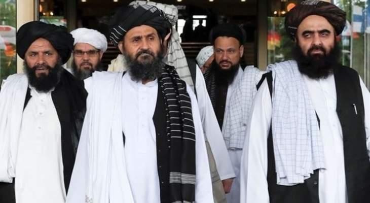 طالبان أعلنت وصول الرجل الثاني في الحركة الملا برادر إلى كابول لبحث تشكيل حكومة