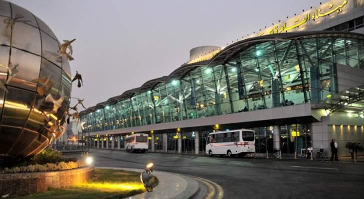 السلطات المصرية توقف هولندياً بمطار القاهرة بحوزته كمية من المخدرات