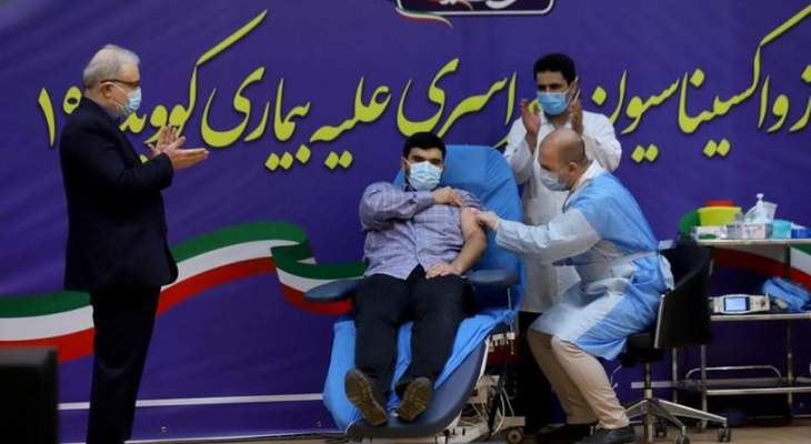 """سلطات إيران أعلنت تطعيم 400 ألف لاجئ بلقاح """"كورونا"""""""