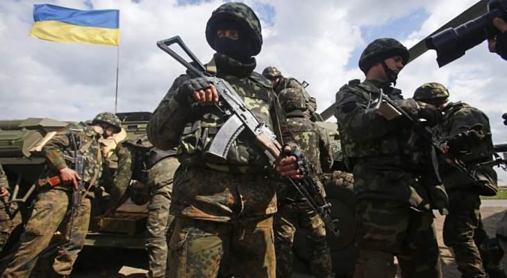 الجيش الأوكراني: نستبعد أي هجوم عسكري على الانفصاليين الموالين لروسيا