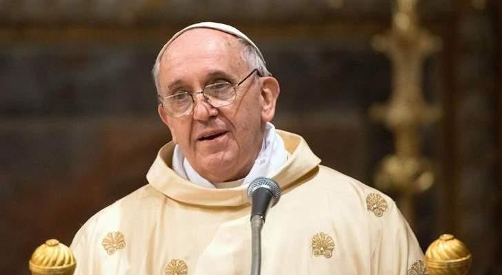 البابا فرنسيس يعتزم زيارة ميانمار وبنغلاديش في تشرين الثاني المقبل