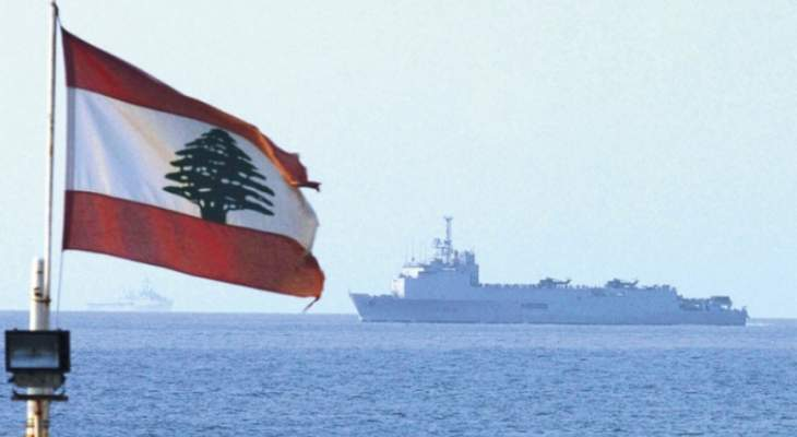 مفاوضات ترسيم الحدود طويلة... وسوريا مَعنيّة!