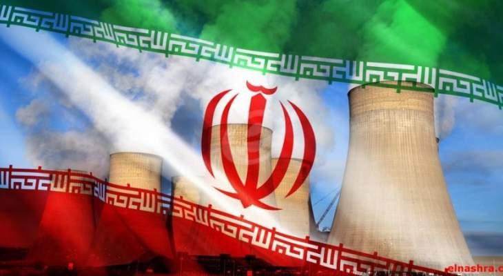 وكالة الطاقة الذرية الإيرانية تنفي احتجاز مفتشة تعمل لصالح الوكالة الدولية للطاقة الذرية