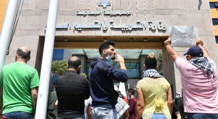 مسيرة جابت شوارع بيروت رفضا للوضع الاقتصادي وللمطالبة بتشكيل حكومة