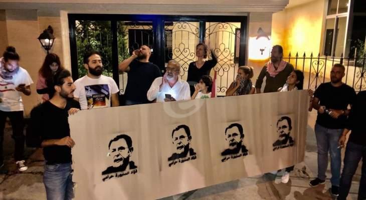 اعتصام أمام مكتب رئيس الحكومة الاسبق فؤاد السنيورة في صيدا