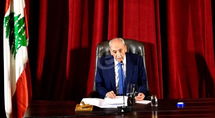 بري وقع القوانين التي أقرها المجلس لإحالتها لرئاسة مجلس الوزراء