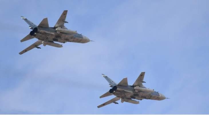 المرصد السوري: طائرات حربية روسية تنفذ غارات جوية على جبل الزاوية في ريف إدلب