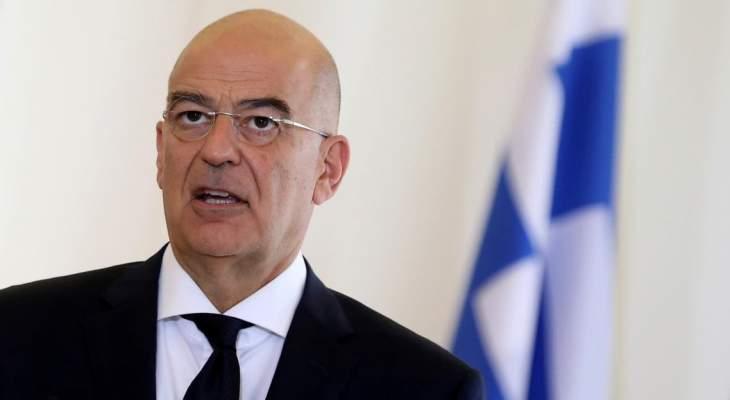 خارجية اليونان: لانسحاب القوات الأجنبية والمرتزقة من ليبيا لتأمين الوحدة السياسية