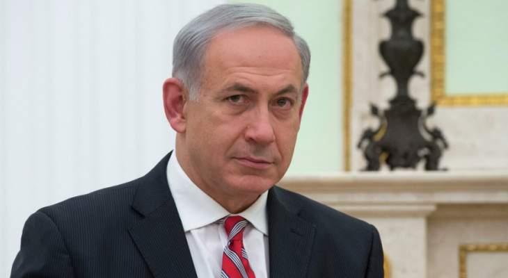 نتانياهو دعا لاجتماع للمجلس الوزاري المصغر لمناقشة الوضع في الجبهة الشمالية