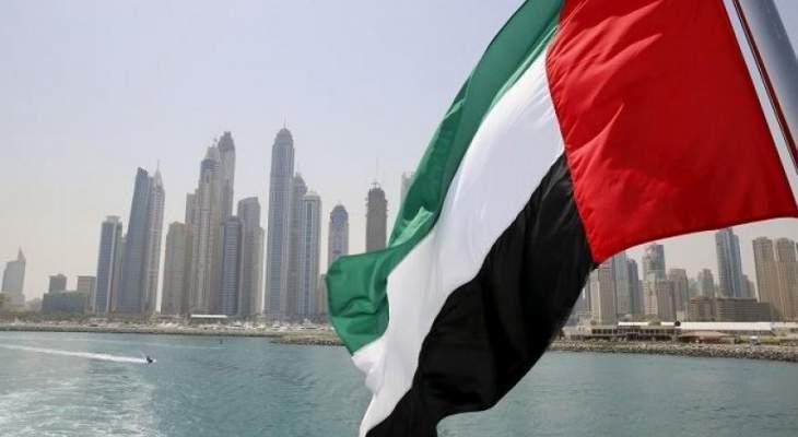 الصحة الإماراتية تسجل 294 إصابة جديدة بفيروس كورونا المستجد