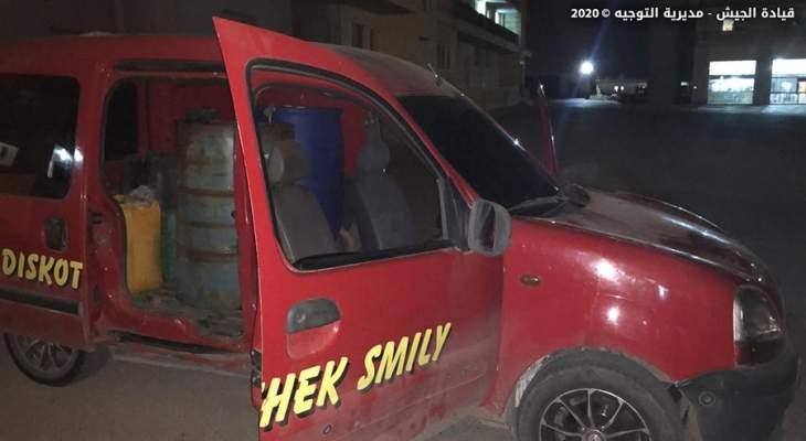 الجيش: توقيف شخص في بعلبك كان يحاول تهريب مادة البنزين إلى الداخل السوري