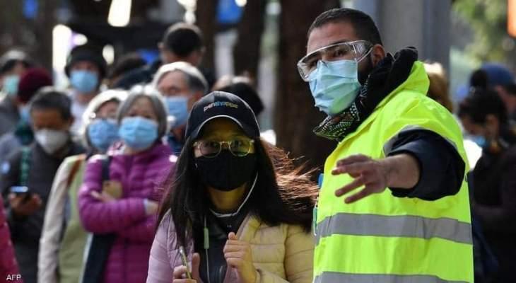 سلطات سيدني: تمديد تدابير الإغلاق بسبب كورونا لمدة أسبوعين