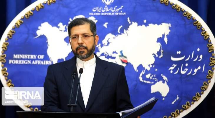 خارجية إيران: العمل على إزالة العراقيل لتسديد رسوم اشتراكات بلدنا للأمم المتحدة