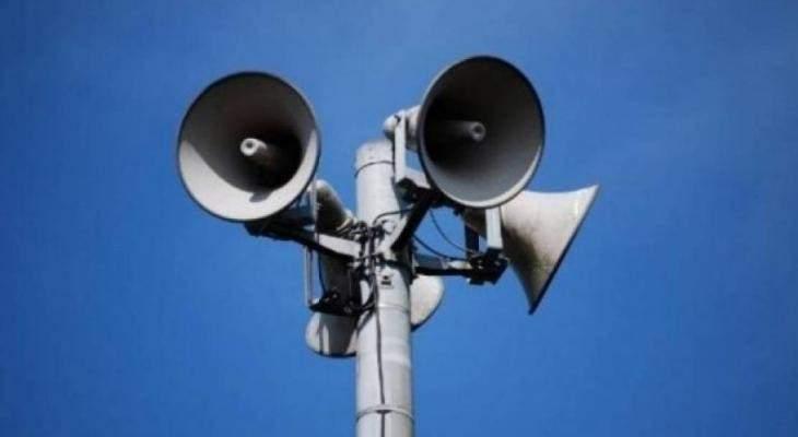وسائل إعلام إسرائيلية: دوي صفارات الإنذار في جنوب تل أبيب