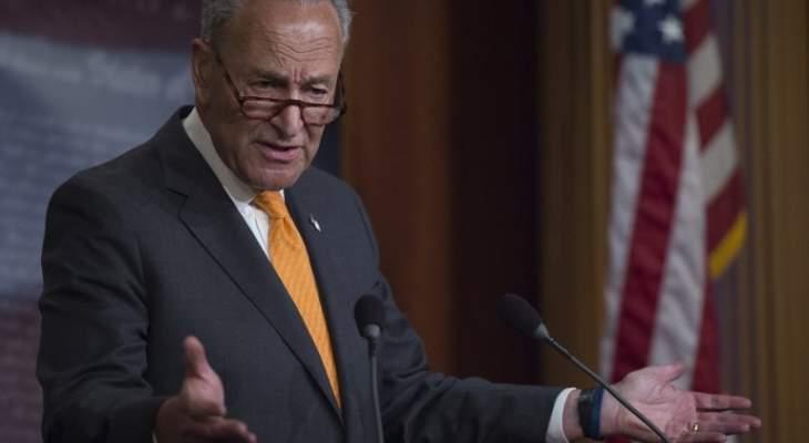 زعيم الديمقراطيين في الكونغرس الأميركي: محاكمة ترامب ستكون سريعة لكن عادلة
