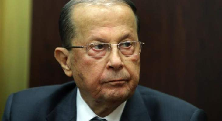 عون: سعيد عقل كان صديقي وبجانبي خصوصاً عندما كنت رئيسا للحكومة