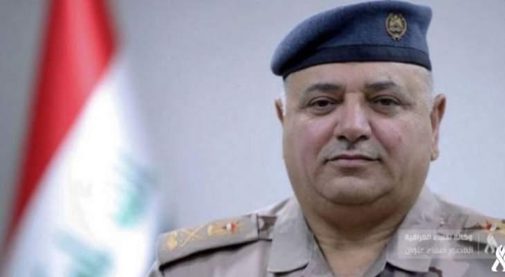 العمليات المشتركة العراقية تعهدت باعتقال من ساعد الإرهابيين على الوصول لبغداد