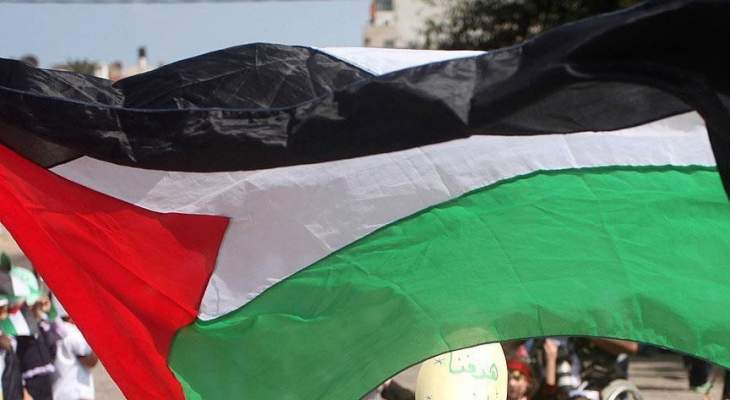 الحكومة الفلسطينية تطالب أمازون بالتخلي فوراً عن السياسات العنصرية