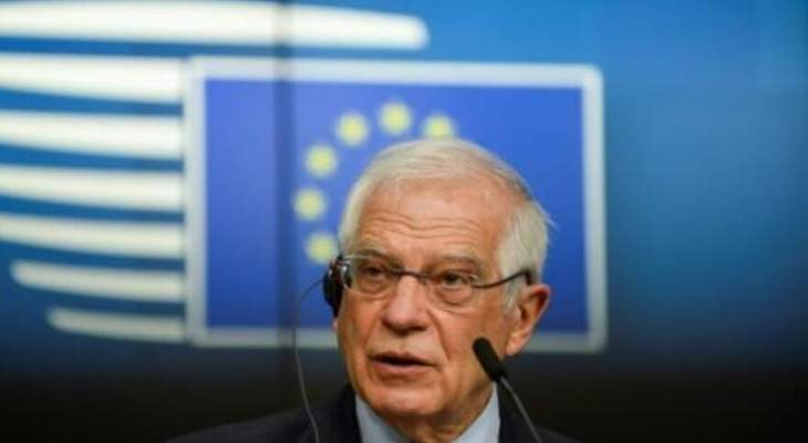 الاتحاد الأوروبي: نأسف لعدم إبلاغه بشأن الاتفاقية الأمنية المبرمة بين اميركا واستراليا وبريطانيا