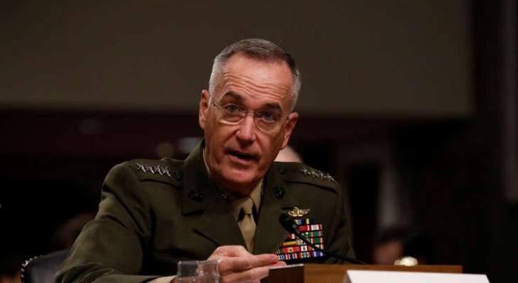 دانفورد: نحتاج لتدريب نحو 60 ألف مقاتل لضبط أمن الشمال السوري