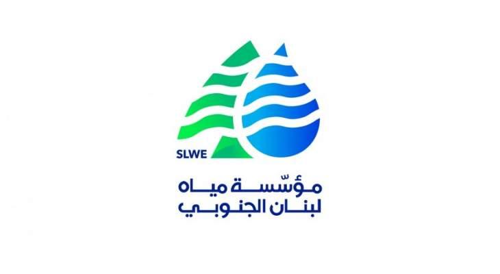 مياه لبنان الحنوبي: انهيار صخري كبير جراء العاصفة أصاب شبكة التوزيع وأوقف ضخ المياه عن اللويزة و جرجوع