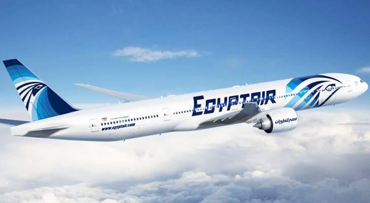 """""""مصر للطيران"""" تستأنف رحلاتها إلى الخرطوم اعتبارا من مساء اليوم"""
